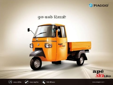 Copy Of Piaggio Ape Bs4 Xtra Ld Complete Review Including Engine
