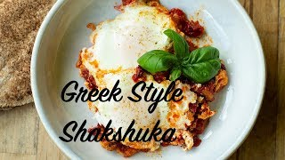 Greek Style Shakshuka Recipe: Eggs Poached in Tomato Red Peppers Sauce