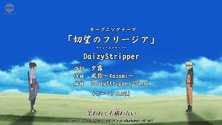 【MAD】Naruto Shippuuden - ナルト - 疾風伝 Opening 19 HD