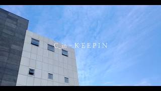 C_in - K E E P I N (prod. Calvin harris) [Lyric Video] [가사]