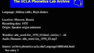 Abkhaz audio: abk_word-list_1970_03