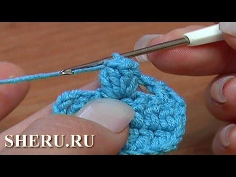 Вязание крючком Урок 11 Способ
