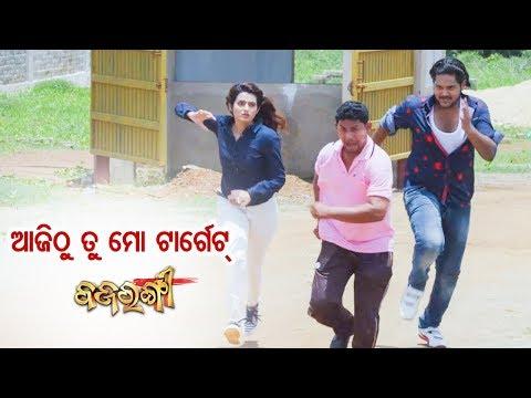 Heavy Scene - Aaji Tharu Tu Mo Target   New Odia Film - Bajrangi   Sidharth TV