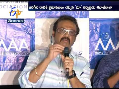 Movie Artist Association Condemns | Actor Chalapathi Rao Comments | On Ladies