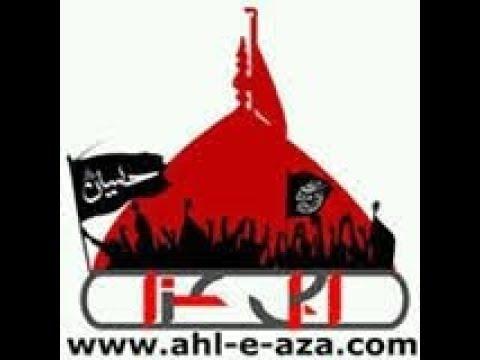 Ahl-e-aza com Audio Download - Apps on Google Play