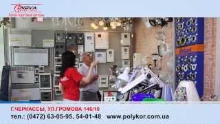 видео Электрик Винница - Доступные цены
