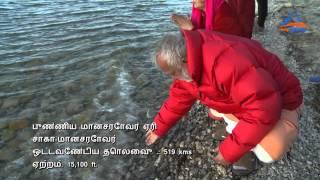 Kailash Tour in Tamil Language