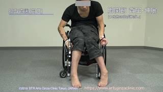 東京銀座エリアで幹細胞を用いた再生医療を提供する、BTRアーツ銀座クリ...