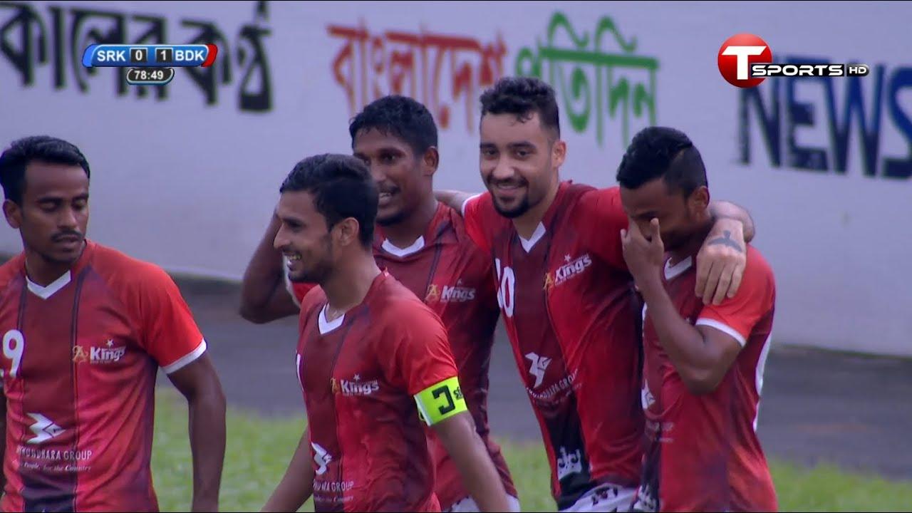 Highlights   Bashundhara Kings vs Sheikh Russel KC   BPL   2021