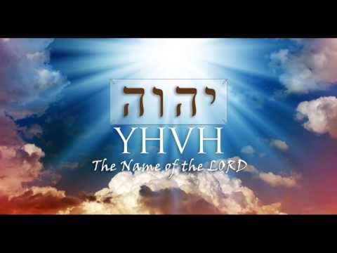 """""""YHVH"""" in ancient Hebrew! (Part I)"""