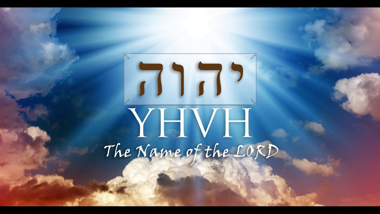 "YHVH"" in ancient Hebrew! (Part I) - YouTube"