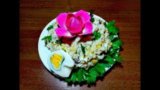 Праздничный салат. Праздничный стол.Романтический ужин.14 февраля.8 марта.23 февраля