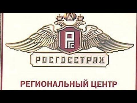Алтайхимпром