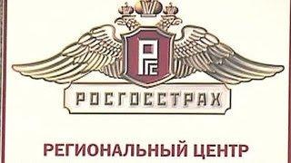 видео Страховая компания Международная страховая компания профсоюзов (МЕСКО)