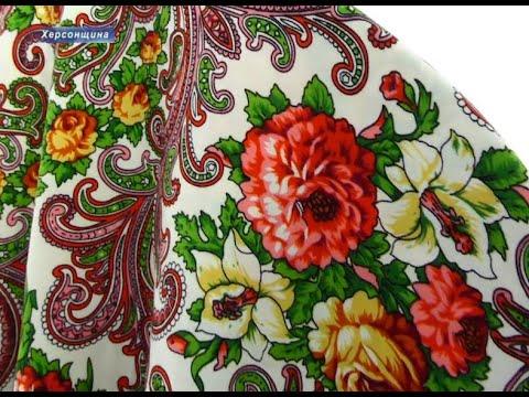 Херсон Плюс: «На Катерину – пов'яжи хустину»: як на Херсонщині відзначили Всесвітній день української хустки