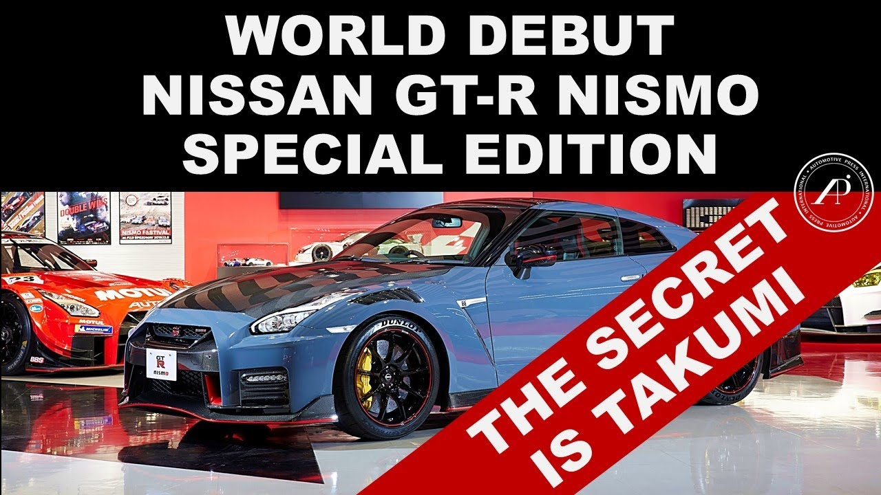 "WORLD DEBUT NISSAN GT-R NISMO SPECIAL EDITION - But the Real Secret is ""Takumi"" Concept"