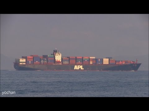 Container ship: APL KOREA (APL - American President Lines) Flag: USA [US], IMO: 9074535