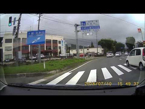 ドライブレコーダー 秋田 国道285号線