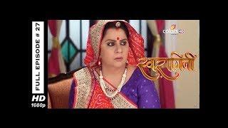 Swaragini - Full Episode 27 - With English Subtitles