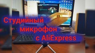 Студийный микрофон MK-F100TL [ОБЗОР]