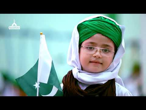Pakistan ka Matlab Kya? لا اله الا الله