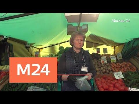 'Специальный репортаж': овощи