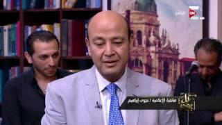 نجوى ابراهيم لـ كل يوم: على الحجار ده أستاذ وطول عمره بيأثر فينا