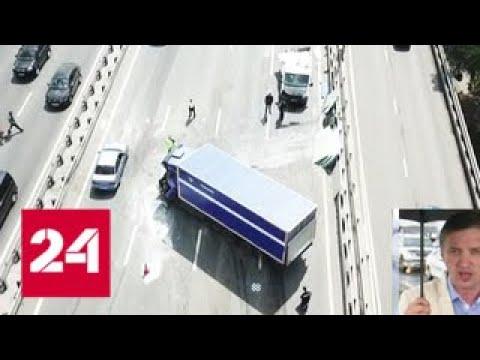Из-за аварии на ТТК в Москве выросли гигантские пробки