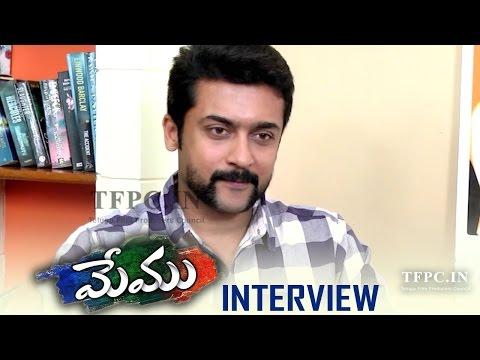 Suriya Interview About Memu Movie   Amala Paul   TFPC