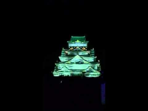 Osaka Castle - 3D Mapping (Dec 2014)