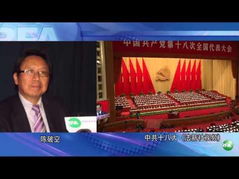 温家宝: 平民总理还是政治影帝?