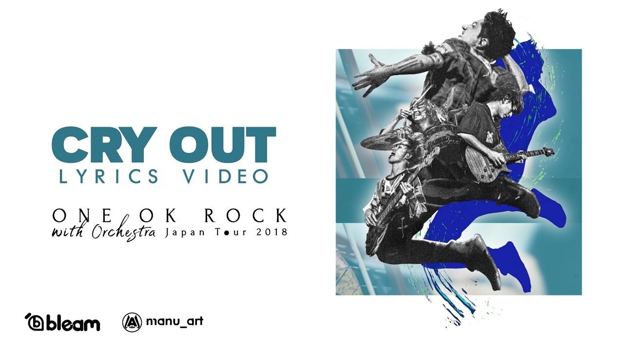 ONE OK ROCK - Cry Out (Orchestra ver ) | Lyrics Video | Sub
