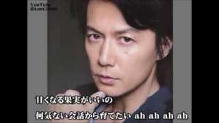 Gambar cover 福山雅治 魂リク『 CHE.R.RY / YUI 』(歌詞付) 2014.03.15