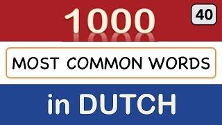Leer Nederlands - Les 40 Nederlandse Cursus   Dutch words 975-1000