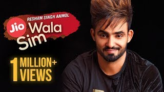 Jio Wala Sim | Full Video | Resham Singh Anmol | 13DB | Brand New Song 2017