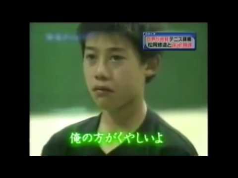 【修造チャレンジ】錦織圭強すぎwwww 小学6年生で高校3年生に勝つ