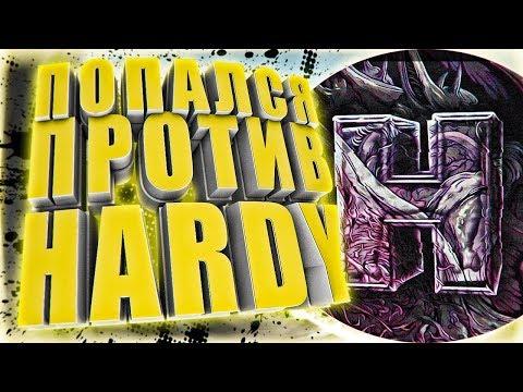 ПОПАЛСЯ ПРОТИВ HARDY | CS:GO МОНТАЖ