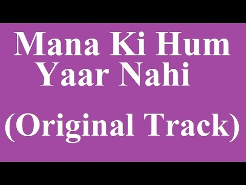 Mana Ki Hum Yaar Nahi Karaoke