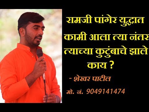 Shivaji Maharaj Speech