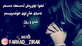 Farhad zirak