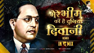Bhim Ki Hai Duniya Diwani Sajan-Vishal DJ Vaibhav in the mix