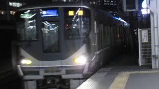 JR神戸線225系+223系2000番台新快速大阪駅到着4