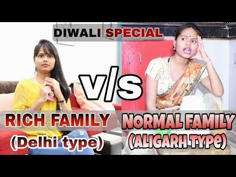 #Rich family v/s #Normal family || #Aligarh v/s #Delhi || #yara da yarana