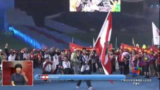 2010 Guangzhou Asian Para Games Openning Ceremony 3 of 11