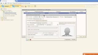 видео документы для регистрации мфо