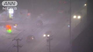 北日本では大荒れの天気です。17日夜は瞬間的に40メートルの暴風が吹く...