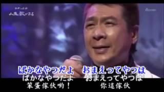 山川豊 - 夜桜
