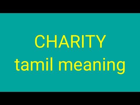 CHARITY tamil meaning/sasikumar