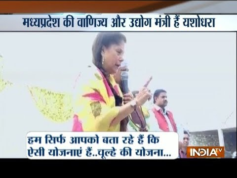Those voting for Congress will not get Ujjwala Yojana benefit, says BJP MP Yashodhara Raje