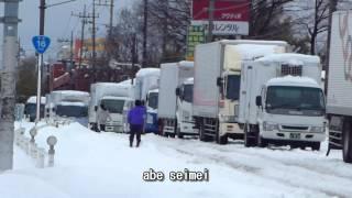 Repeat youtube video また!東京に大雪警報!! 南岸低気圧の置き土産 2014年2月15日